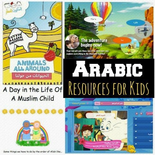 Arabic Books - Free downloads and reviews - CNET Download.com
