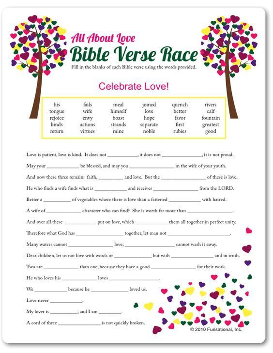 Church Valentine's Party Games   eHow