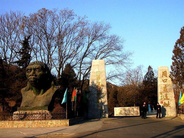 File:Zhoukoudian Entrance.JPG 0@×22×299 Pekin insanının buluhduğu yer