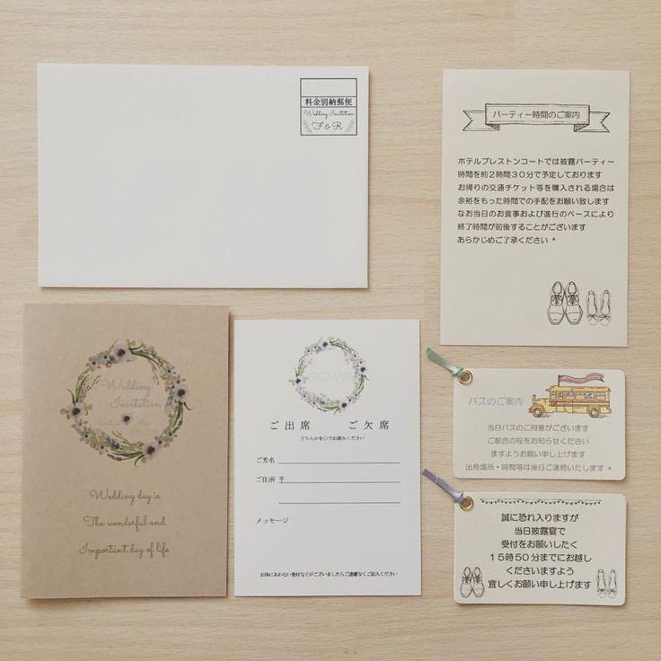 ⑅. . .  paper item//♡. . .  招待状もちょこっとご紹介*. . .  予算を抑えることもだけど 温かみのあるものをお届けしたかったので デザインを1から考えて手作りしました⚐ *. . .  水彩花のフレームは式の手作りアイテムに大活躍!! デザインや切手部分、付箋もオリジナルで 作りお届けしました꒰๑˘͈◡˘͈๑꒱◦°. . .  #軽井沢wedding #ホテルブレストンコート#招待状#招待状手作り #招待状デザイン #オリジナル#水彩花 #水彩花リース#料金別納郵便 #料金別納郵便マーク #招待状返信はがき #付箋 #fr__0730wedding