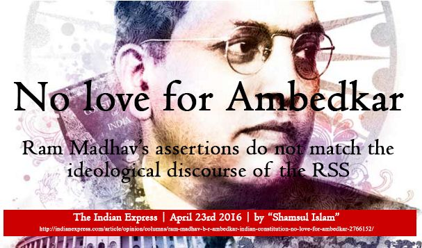 क्या अम्बेडकर मनुवादी थे ? - Shridev Sharma