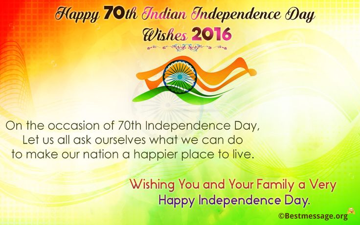 Happy 70th Indian Independence Day Wishes and Quotes 2016 in Hindi & English