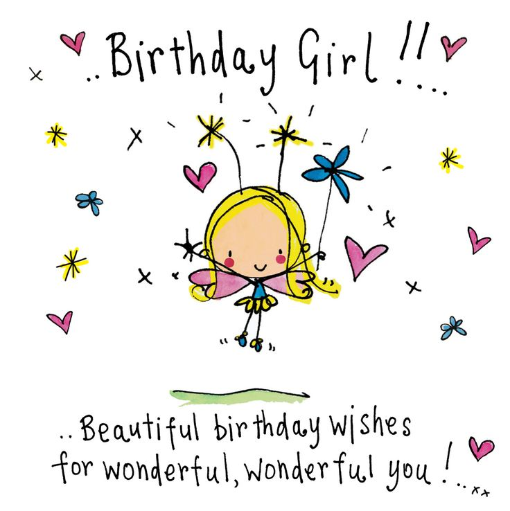 Happy Birthday Sheila hope your day is filled with all the fun and blessings you deserve !!! 8/5/16