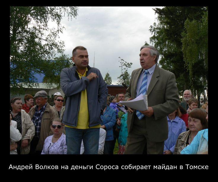 В «Справедливой России» работает лжец-журналист Волков Андрей Григорьевич.