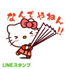 [LINE stamp] Japan!  Gotochi Kitty anime ※ fee