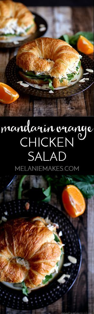 Sure, you could serve this Mandarin Orange Chicken Salad in a lettuce cup but it's absolutely out of this world when served on a fresh, flaky croissant! Mandarin oranges, fresh basil and sliced almonds make this chicken salad one you won't soon forget.