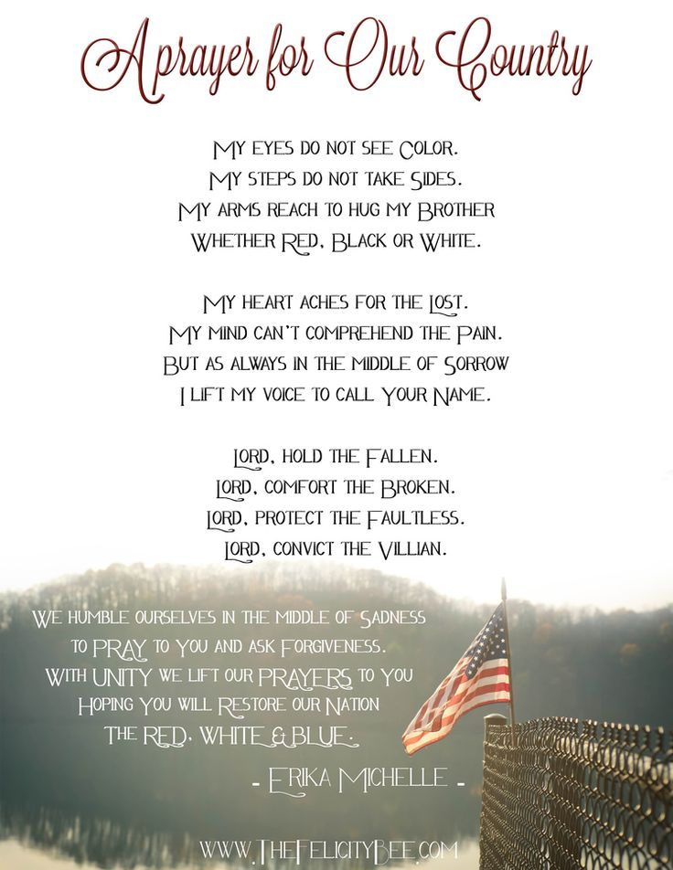 A Prayer for our Country. By Erika Michelle. CLICK HERE to download your printable.