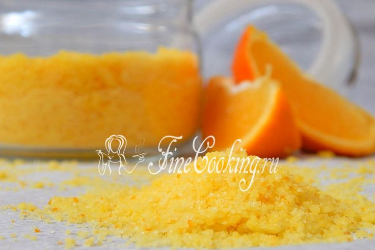 Сахар апельсиновый - рецепт с фото