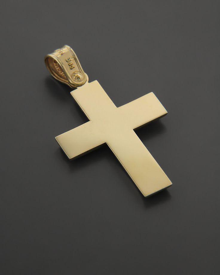 Σταυρός Χρυσός K14 | eleftheriouonline.gr