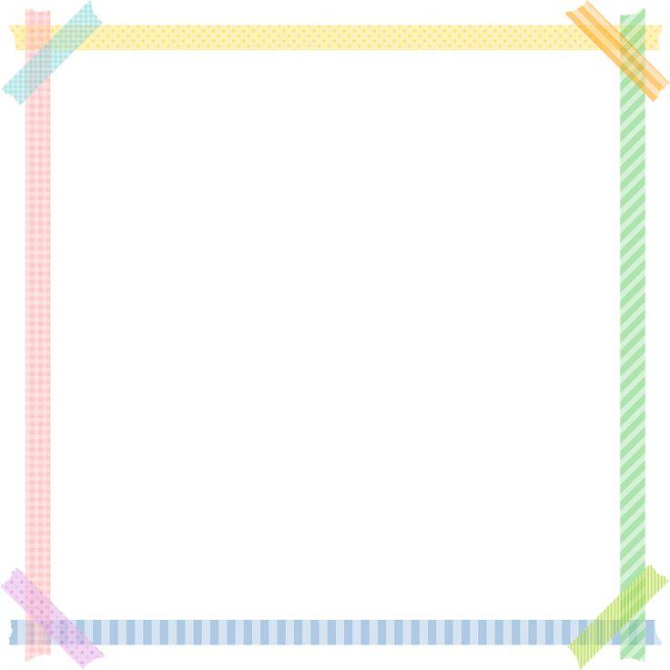 マスキングテープのフレーム枠イラスト 正方形 フレーム 飾り枠無料 デザイン 仕事