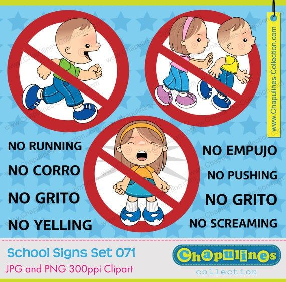 60 Off School Signs Clipart No Running No Yelling No Etsy In 2021 School Signs Clip Art Classroom Signs