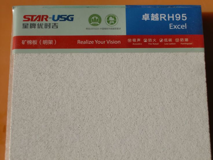 Usg Excel Mineral Fiber Ceiling Board 600*600/1200mm Rh99 Photo, Detailed about Usg Excel Mineral Fiber Ceiling Board 600*600/1200mm Rh99 Picture on Alibaba.com.