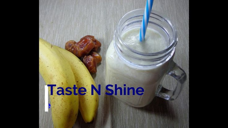 Banana Smoothie | Banana Dates Smoothie| Easy Smoothie recipe without Sugar