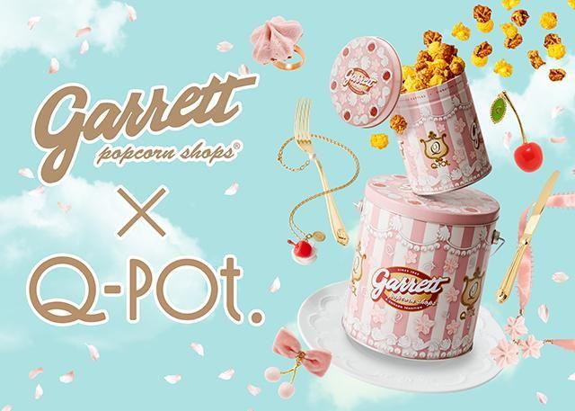 ポップコーンも春仕様! ギャレット ポップコーン ショップス®、Q-pot.コラボの「SAKURA」缶を発売
