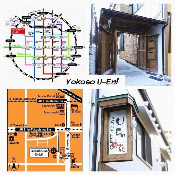 大阪ゲストハウス由苑の写真