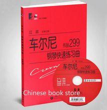 Chiński muzyka Fortepianowa książki: Czerny działa 299 Szybkie fortepian etude podręcznik książka Muzyka Piosenki Chińska sztuka książki z MP3(China (Mainland))