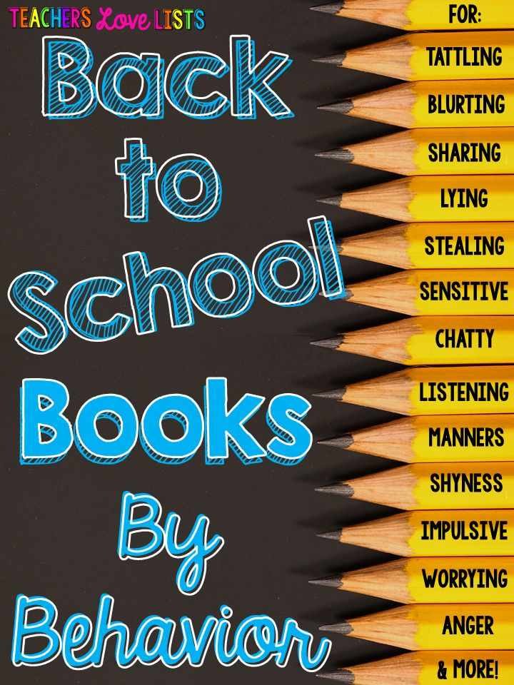 Awesome list of behavior books to read aloud organized by behavior