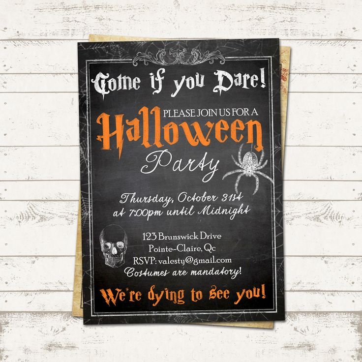 invitation letter for judging an event%0A Halloween Party Invitation  Blackboard  u     Spiderwebs  Digital File for  email or print