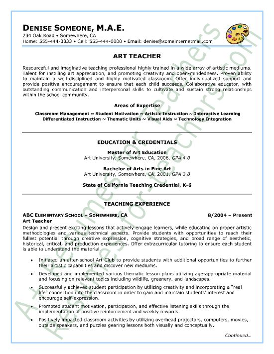 art teacher resume sample page 1