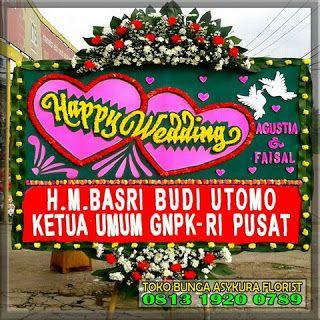 Toko Bunga Jakarta Timur ( Asykura Florist di Jakarta Timur ) adalah pusat penjualan rangkaian atau karangan bunga mawar, bunga tangan, bunga papan ucapan duka cita, happy wedding, selamat sukses, congratullation di Jakarta Timur DKI Jakarta. http://www.asykuraflorist.com/2017/10/toko-bunga-asykura-florist-jakarta-timur.html