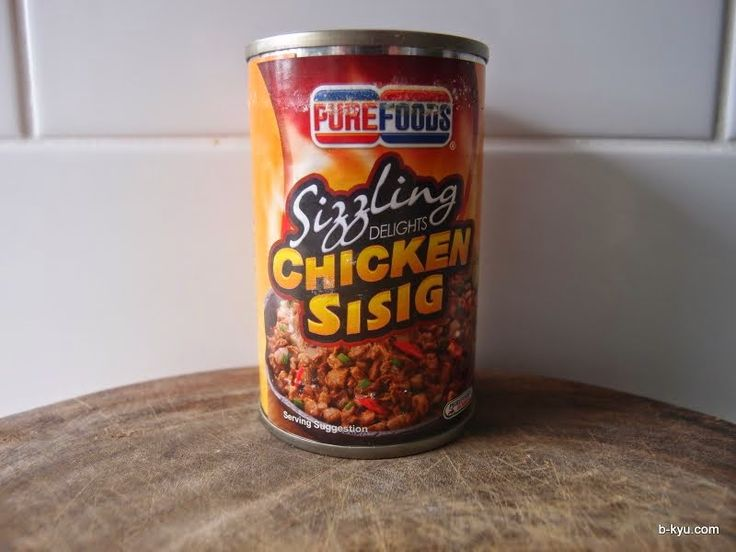 B-Kyu: Supermarkets of Mystery ~ Sizzling sisig in a can - Filipino