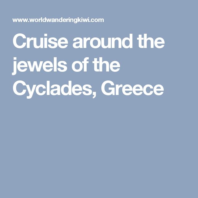 Cruise around the jewels of the Cyclades, Greece