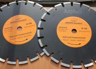 алмазный диск по асфальту недорого в москве 8 (495) 999-04-02