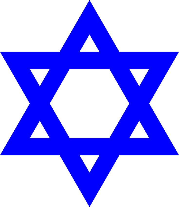 Star of David- This symbol is the most commonly associated symbol of Judaism, but it is actually relatively new. It was present in early Jewish art but was not exclusively Jewish until recently. It represents the shape of King David's shield. in the Middle Ages and in Nazi Germany, Jews were required to wear the symbol as a badge. This symbol now appears on the flag of Israel.