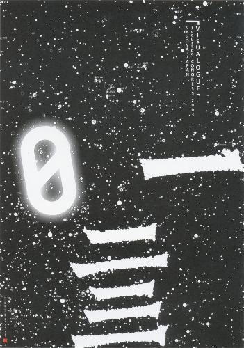 Koichi Sato - VISUALOGUE - 2001