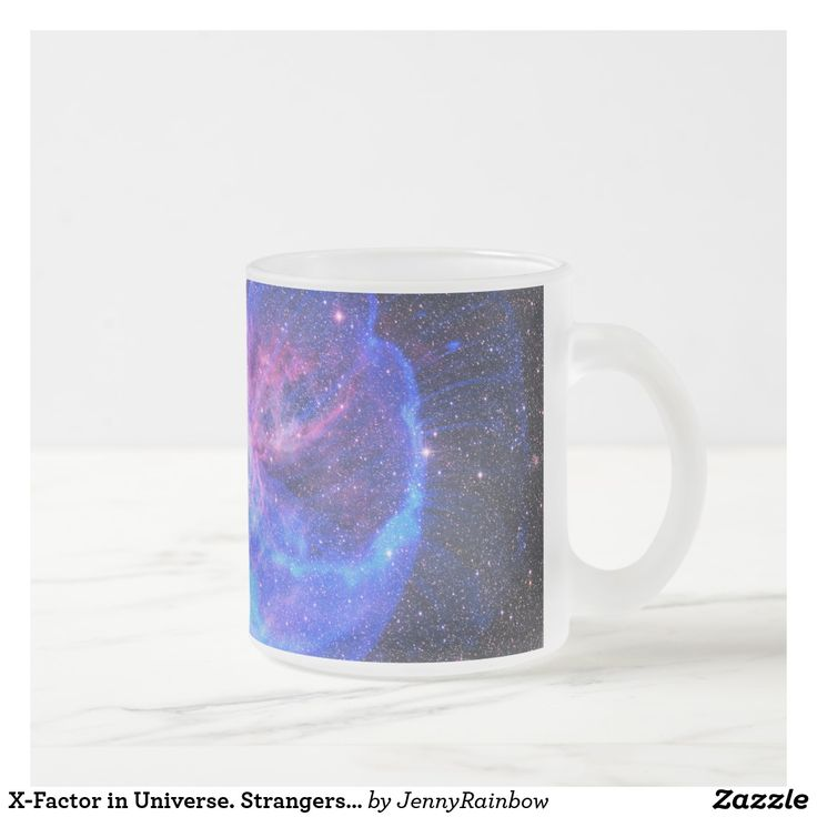 X-Factor in Universe. Strangers in the Night Frosted Glass Coffee Mug