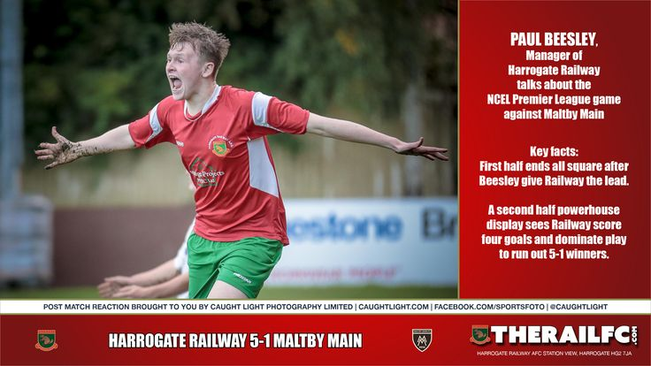 Harrogate Railway 5-1 Maltby Main Post Match Reaction (Audio)        @therailfc @MainMaltby @Howell_rm @Edwhite2507 #NCEL