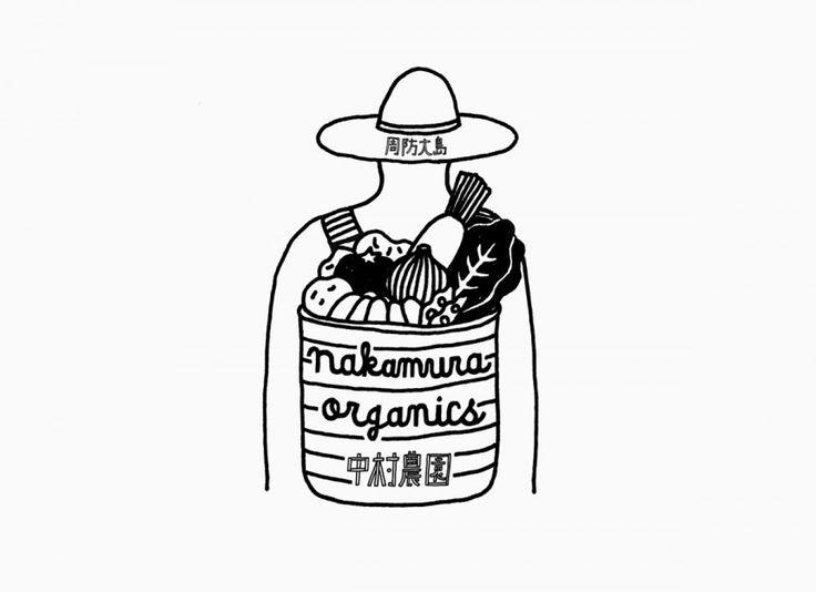 nakamura organics logo