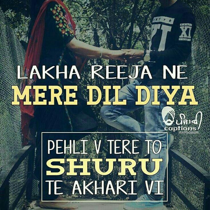 Pin By Rajni Kaushal On Punjabi Love Quotes Pinterest Punjabi