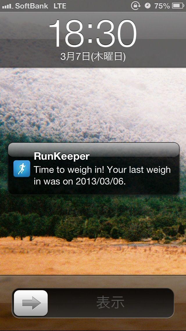 iPhoneのRunKeeperで体重管理が可能に