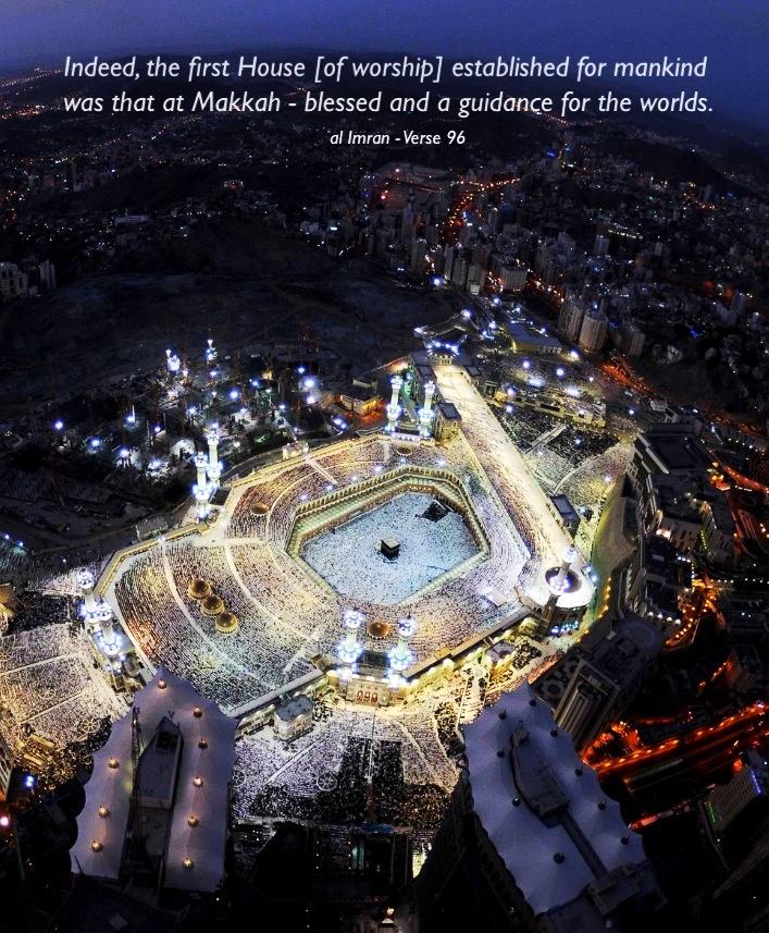 Masjid al Haram Night time