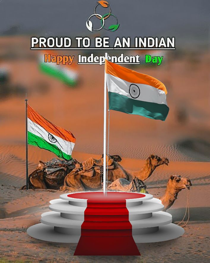 Independence Day Cb Background Hd 2019 Independence Day Cb Background Full Hd Independence Day Background Independence Day Images Happy Independence Day Images