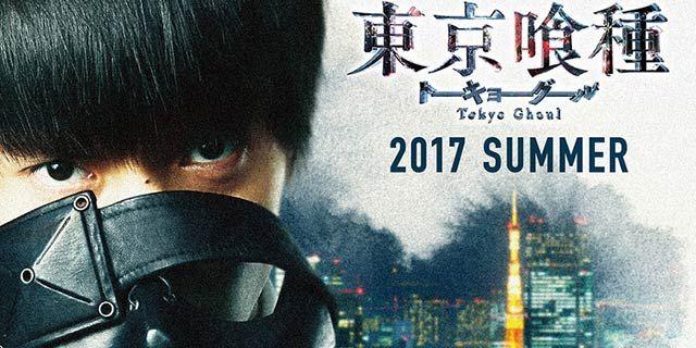 Tokyo Ghoul - Kaneki con la maschera nella prima visual - Sw Tweens