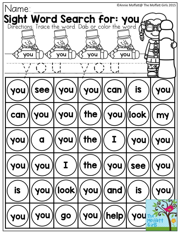 Sight Word Search!  There are TONS of great activities to help children identify and practice recognizing sight words in the NO PREP Packets!