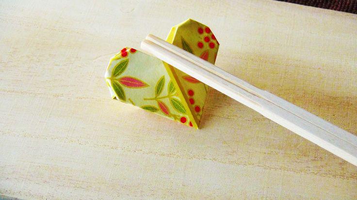 割り箸の袋でハートの箸置きを作る方法/Heart Shape Origami with Chopstick Bag /難易度2/箸袋折り紙