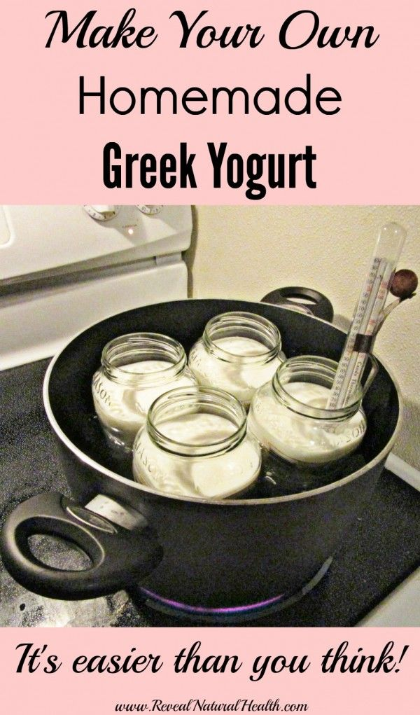 Once you start making homemade Greek yogurt, you will be kicking yourself for not trying it sooner. Making your own yogurt is easy to do & saves money!