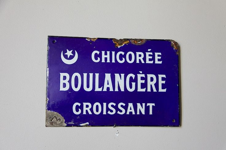 A personal favourite from my Etsy shop https://www.etsy.com/listing/250258336/rare-antique-french-enamel-bakers-store