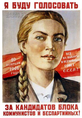 Ben Komünistler ve non-Parti blokunun aday için oy verecek!