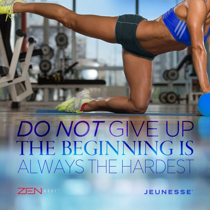 Do not give up the beginning is always the hardest.  -Unknown