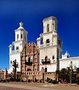 Mission San Xavier del Bac - Wikipedia, the free encyclopedia