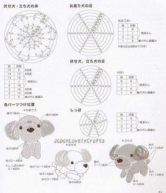 AMI AMI DOGS 2 BY MITSUKI HOSHI - JAPANESE AMIGURUMI CROCHET PATTERN BOOK FOR DOGS - LOVELY & KAWAII AMIGURUMIS, CROCHETING ANIMAL 11 | Flickr - Photo Sharing!
