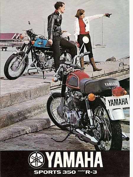 Yamaha R3-1969
