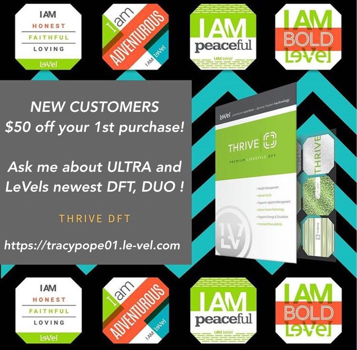 #thrive DUO now available to all customers and promoters
