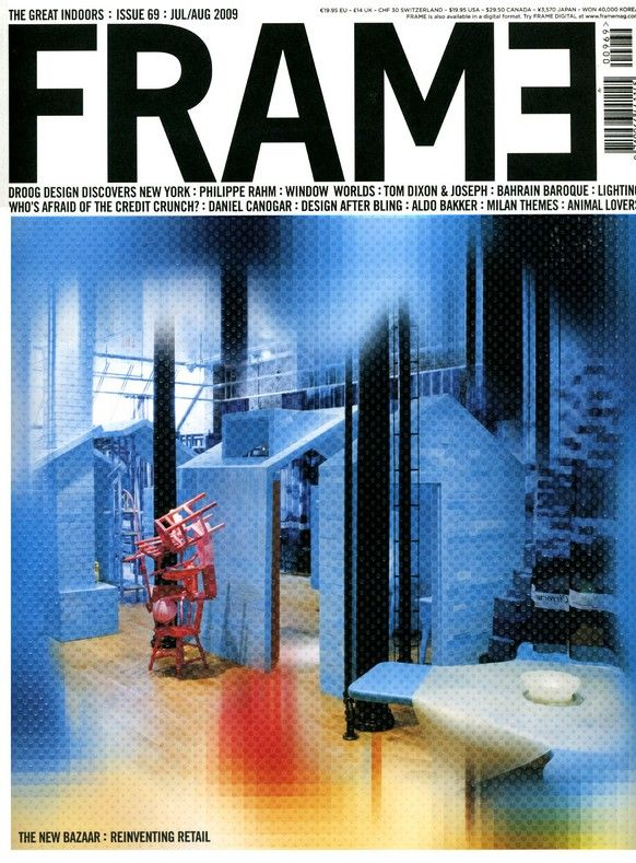 For fans of architecture and design magazines, Interior Design Magazines  prepares an exclusive list of the top architectural magazine of the world.