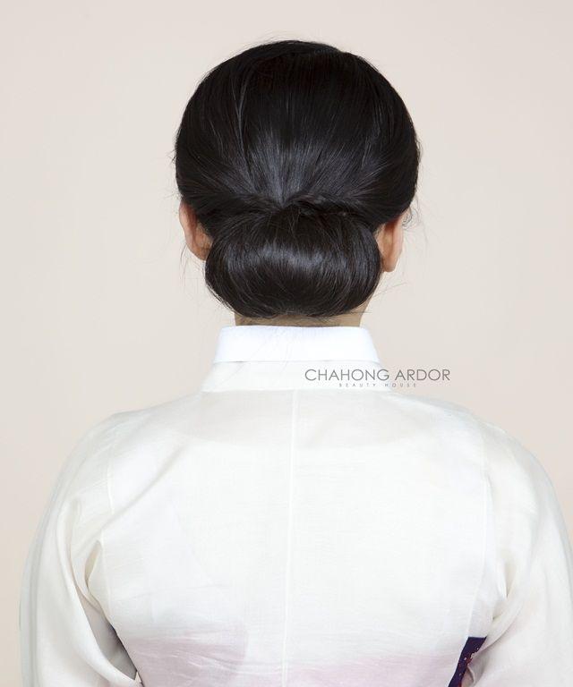 차홍아르더 : 설날 셀프 올림머리 스타일링 (Chahong Ardor : Korean Tradition Hair Self Styling)