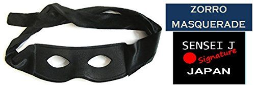 TAKASHI Zorro Ninja Masquerade Mask Shinobi, Turtle Ninjas, Fancy Dress Costume Shihan http://www.amazon.co.uk/dp/B018NY66HK/ref=cm_sw_r_pi_dp_QJfCwb02G98N0